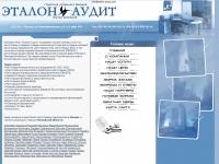 etalon-audit.ru - ���� ����������� ��������