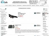 www.insafe.ru -  �������