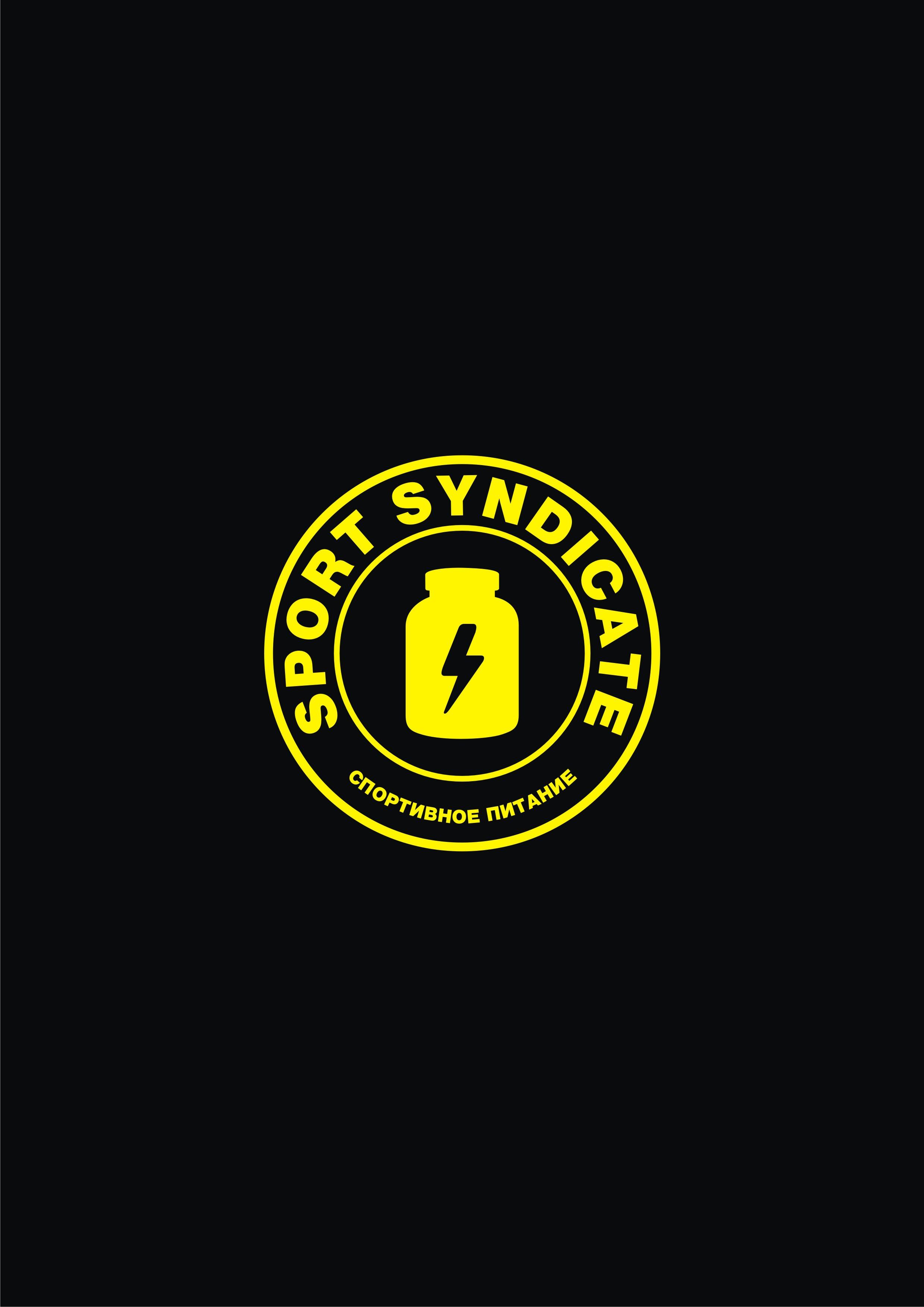 Создать логотип для сети магазинов спортивного питания фото f_837596752f4cbb69.jpg