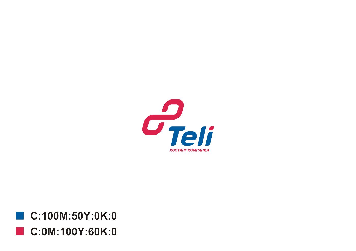 Разработка логотипа и фирменного стиля фото f_1295903401fd3097.png