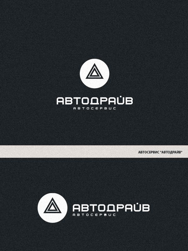 Разработать логотип автосервиса фото f_14751444a1e70ebb.jpg