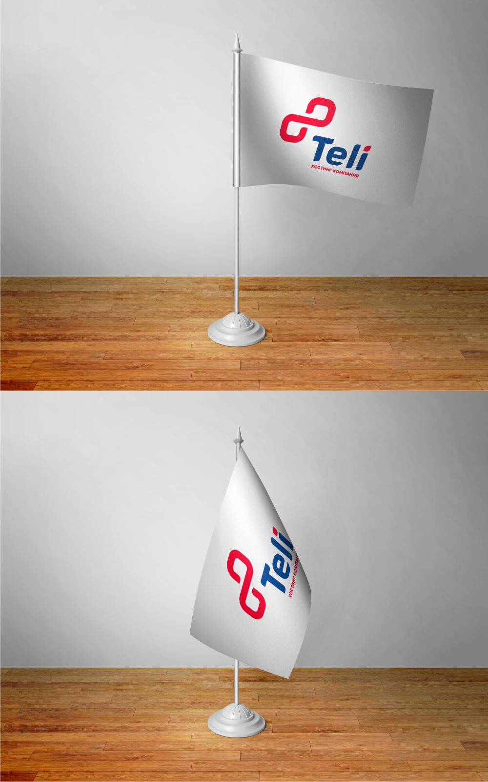 Разработка логотипа и фирменного стиля фото f_1485903409330225.png