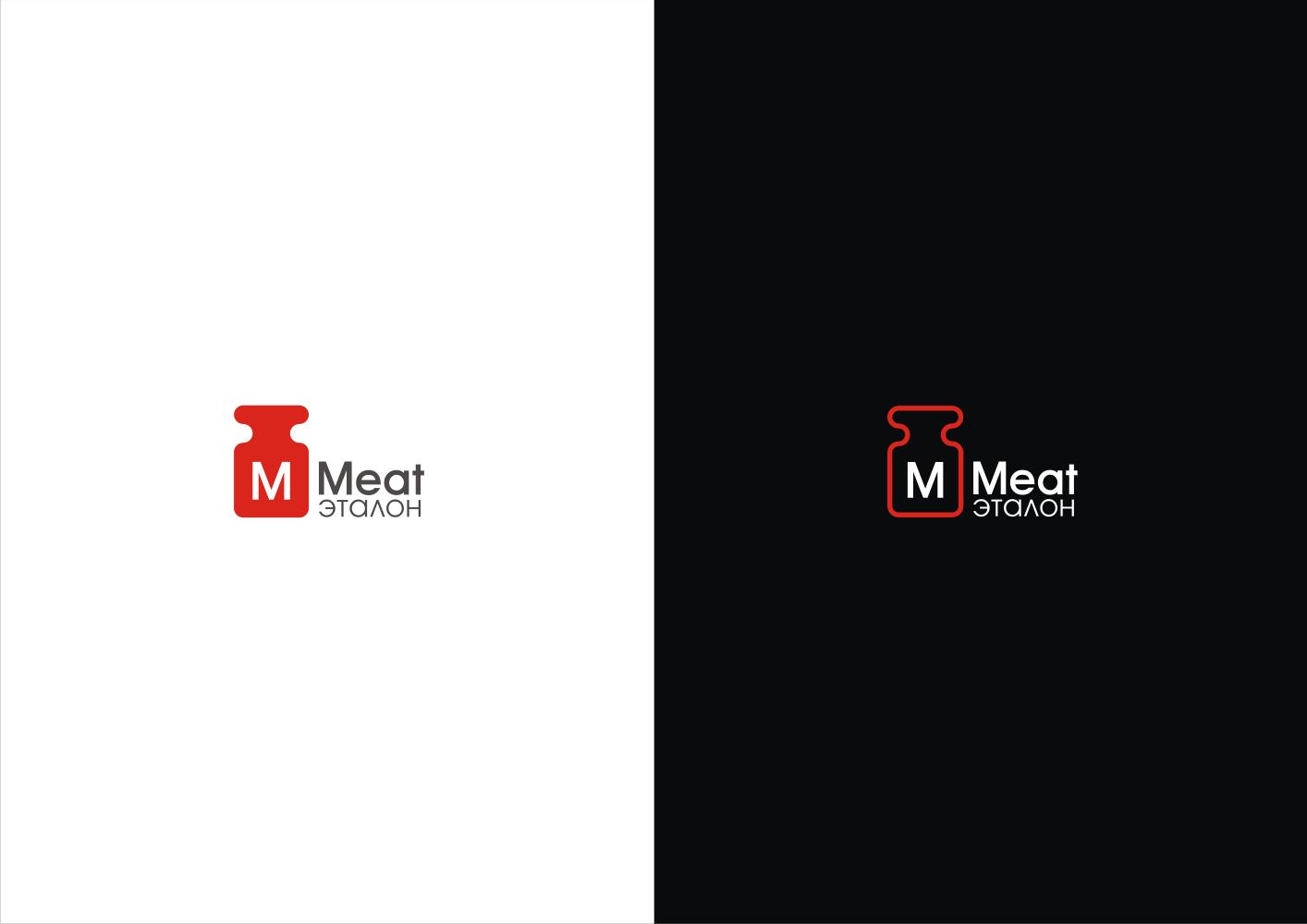 Логотип компании «Meat эталон» фото f_56856faab63290af.png