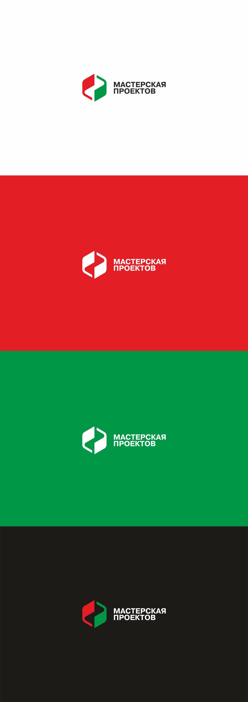 Разработка логотипа строительно-мебельного проекта (см. опис фото f_8866076fb2e38b01.png