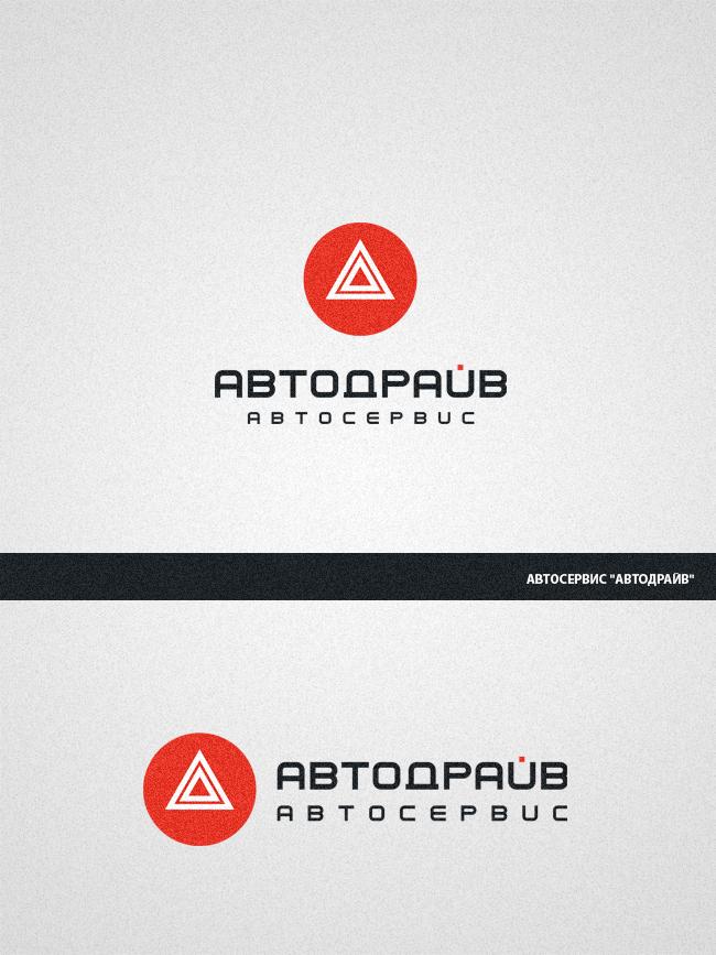 Разработать логотип автосервиса фото f_905514449e01808d.jpg