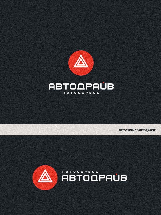 Разработать логотип автосервиса фото f_91051444a07b287f.jpg
