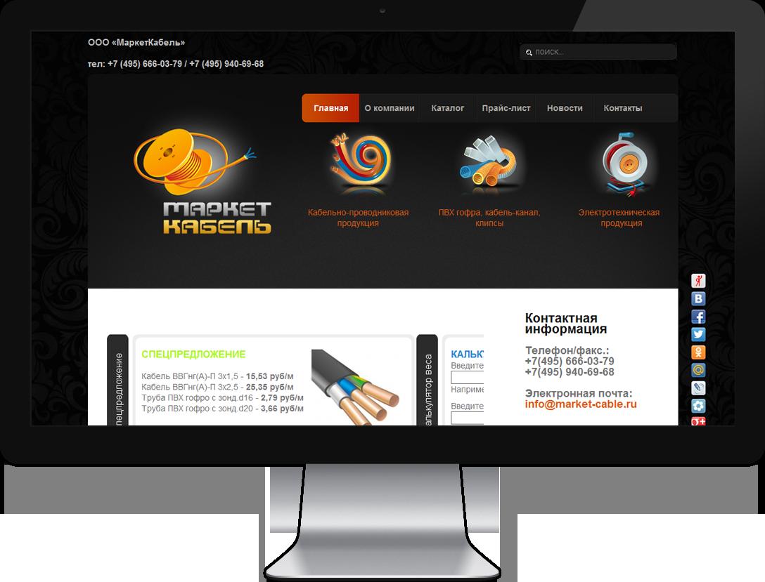 """Обновление Joomla 1.5 до Joomla 3.3.1, адаптация компонента """"Калькулятор веса кабеля"""" сайт market-cable.ru"""