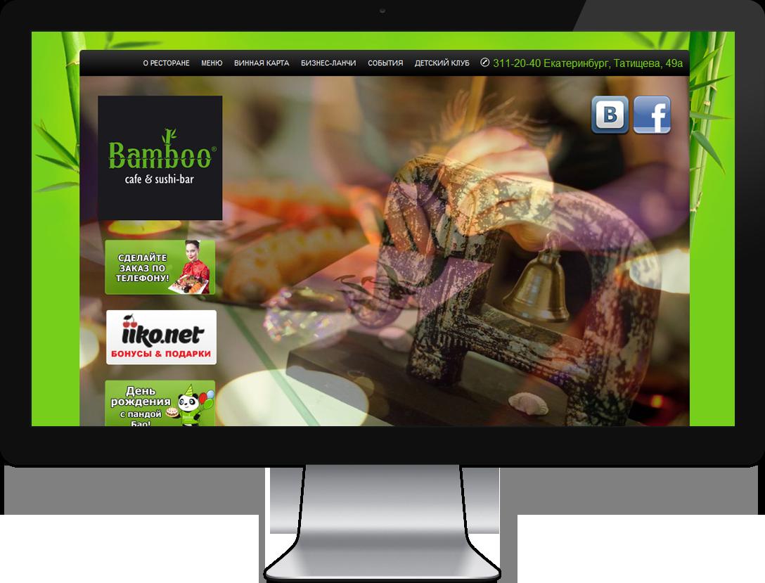 Обновление Joomla с 1.5 до версии 2.5 сайт bamboocafe.ru