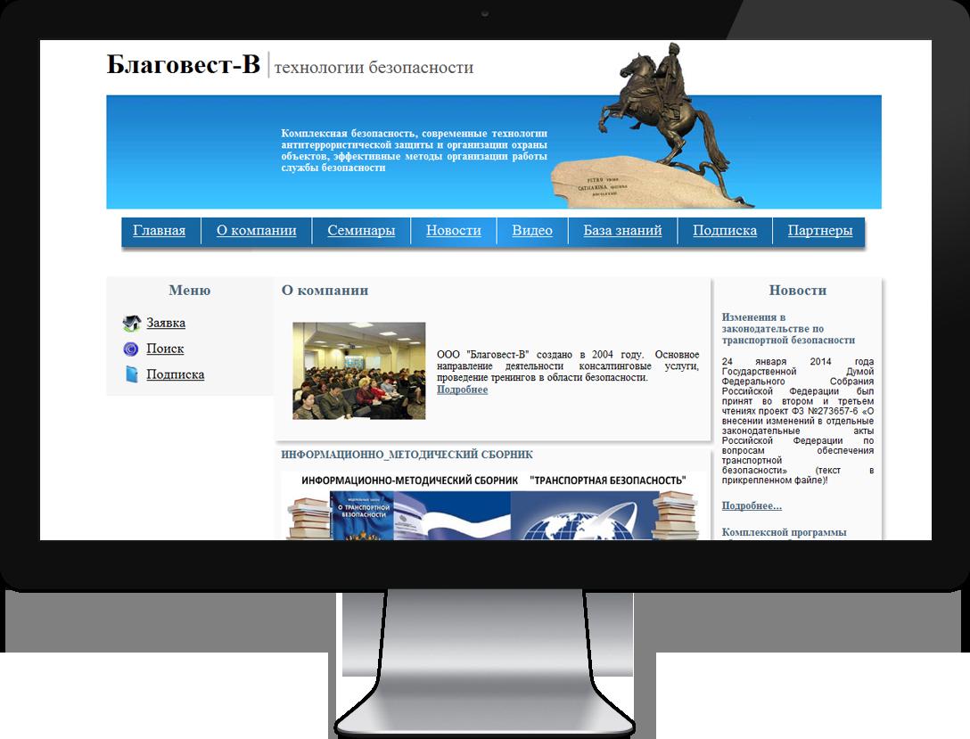 Обновление версии Joomla с Joomla 1.0 до Joomla 2.5.20 сайт cdat.ru