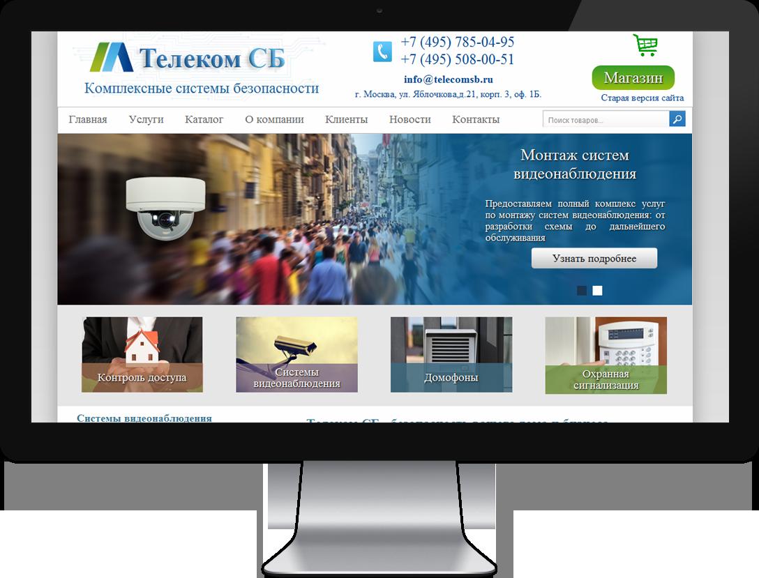 Обновление версии Joomla до 2.5, адаптирование модулей сайт telecomsb.ru