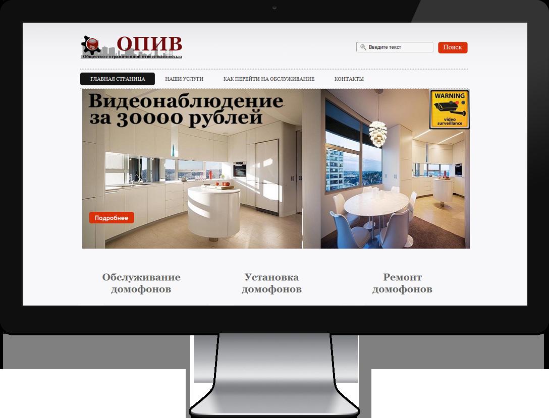 Обновление до Joomla 3.3, сайт opiv-service.ru