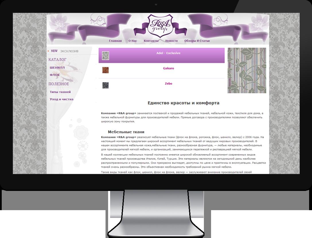 Обновление до Joomla 2.5 и Virtuemart 1 до Virtuemart 2 сайт randagroup.ru