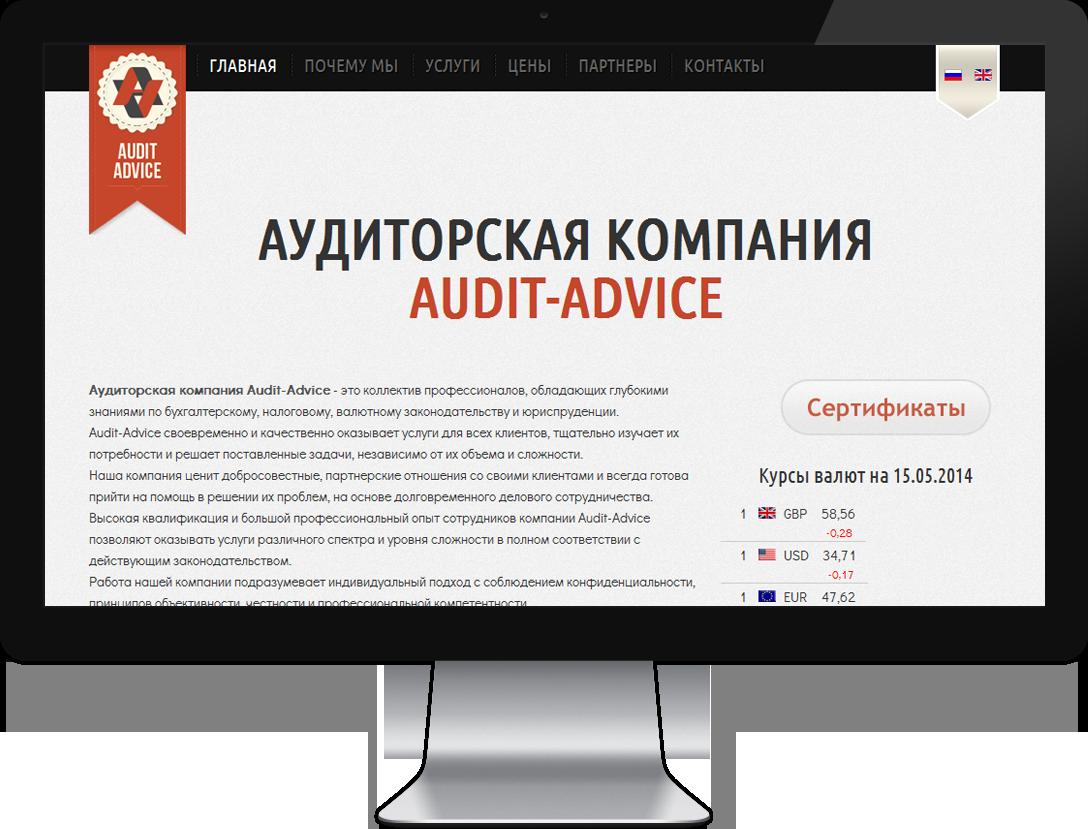 Лечение от вирусов, устранение уязвимостей Joomla audit-advice.com