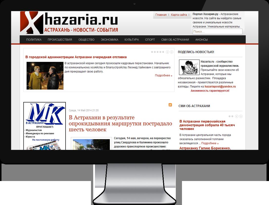 Обновление до Joomla 2.5, миграция на компонент K2 hazaria.ru - городской портал