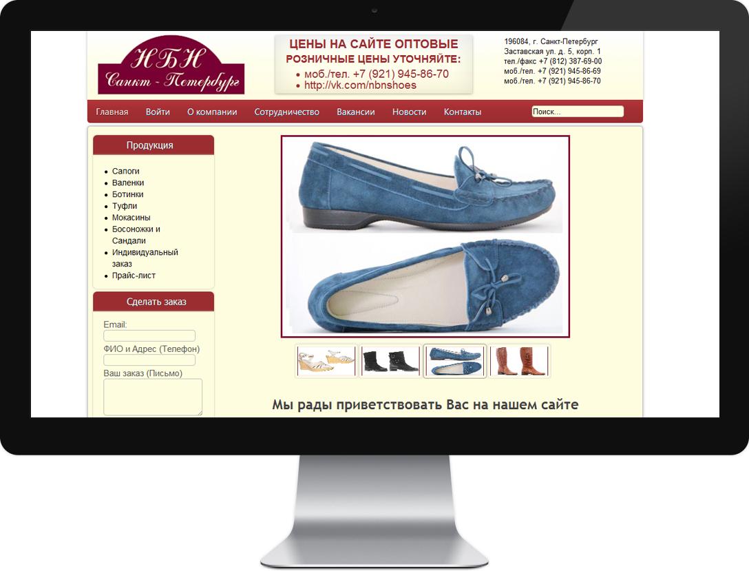 Обновление версии Joomla с 1.7 до 2.5 nbn-shoes.ru + настройка Virtuemart