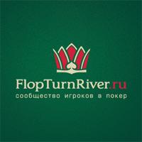 FlopTurnRiver