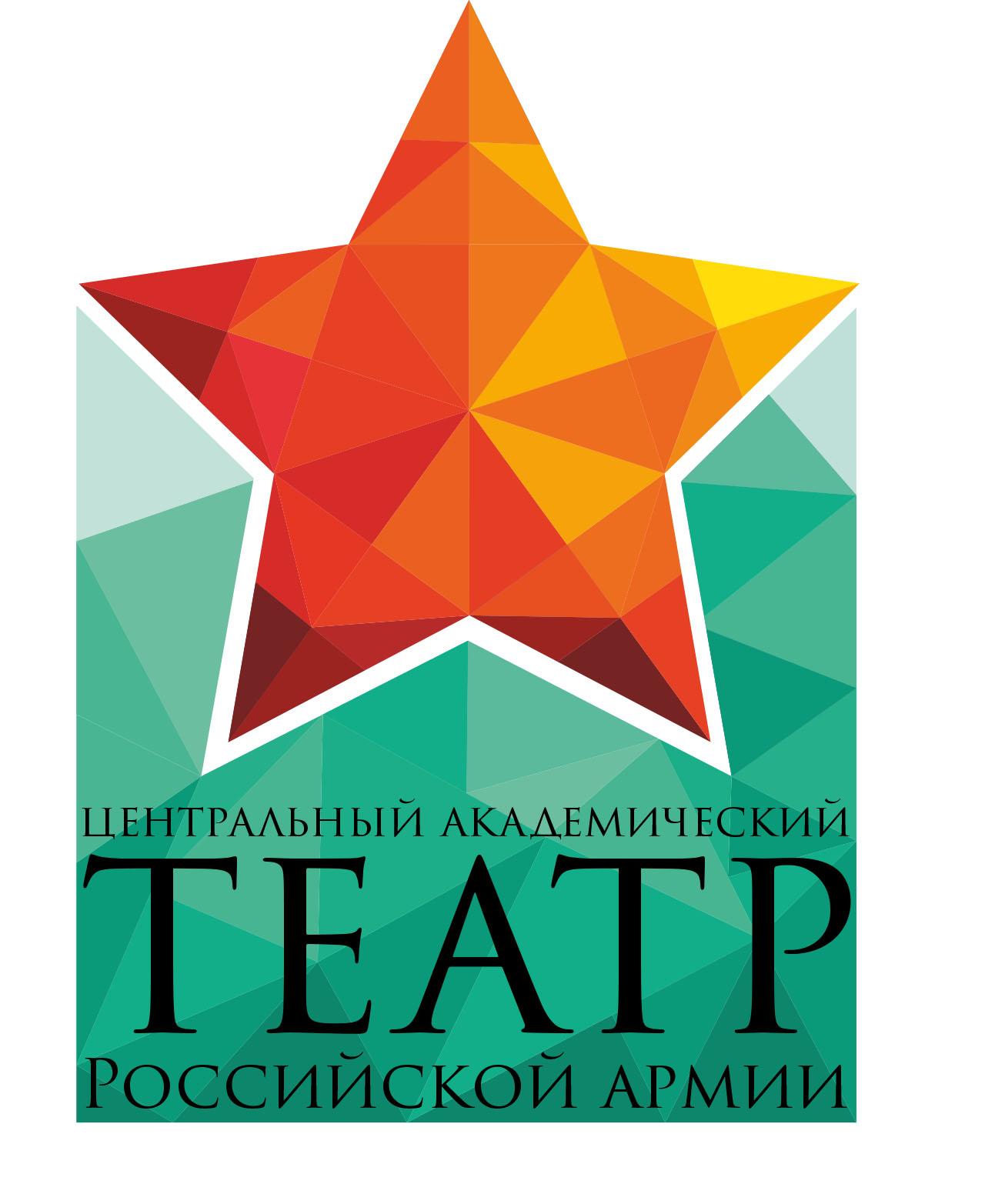 Разработка логотипа для Театра Российской Армии фото f_89258861dc0c78bb.jpg