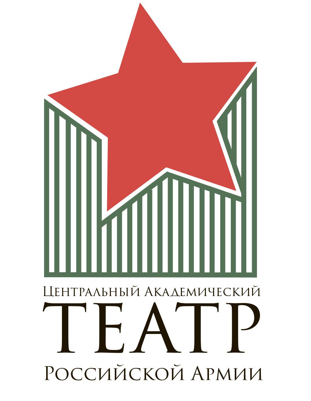 Разработка логотипа для Театра Российской Армии фото f_92358861db46ff8b.jpg