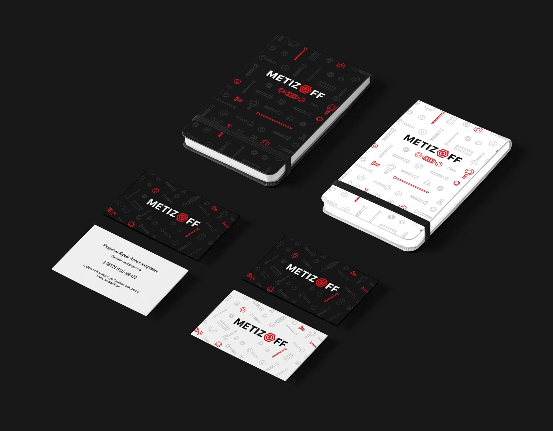 Metizoff | Rebranding