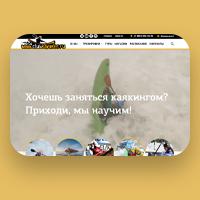 Клуб Каякер - обучение каякингу в СПб