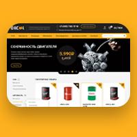 Интернет-магазин OilCool - технических масел и других АМ жидкостей