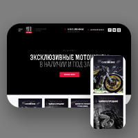 MotoizEvro - каталог мотоциклов из Евпропы