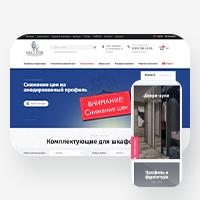 RialPro - сайт для производителя фурнитуры и дверей-купе