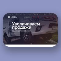 Event Montage - лендинг для производителя автоподиумов для дилеров