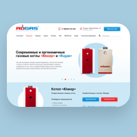 Rugas - Газовые котлы