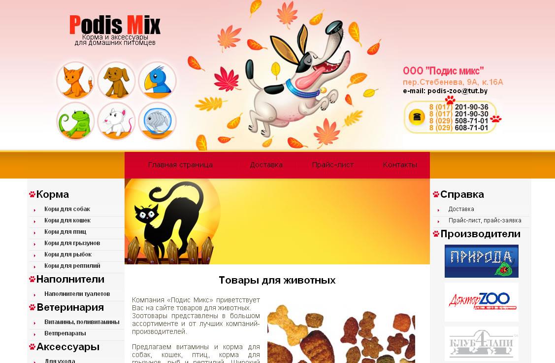 Podis-Mix