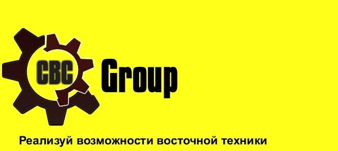 Логотип +  слоган фото f_191545a35b9c2f6d.png