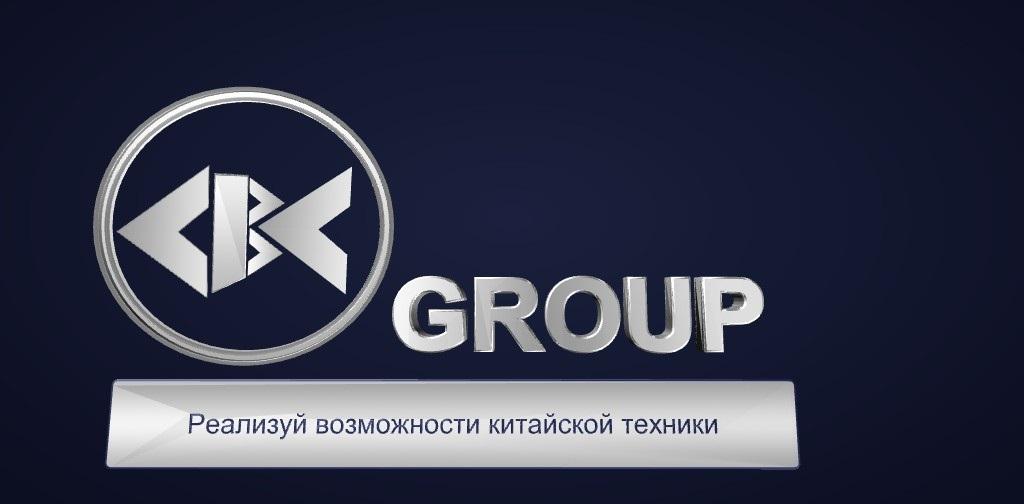 Логотип +  слоган фото f_396545a478fed90c.jpg
