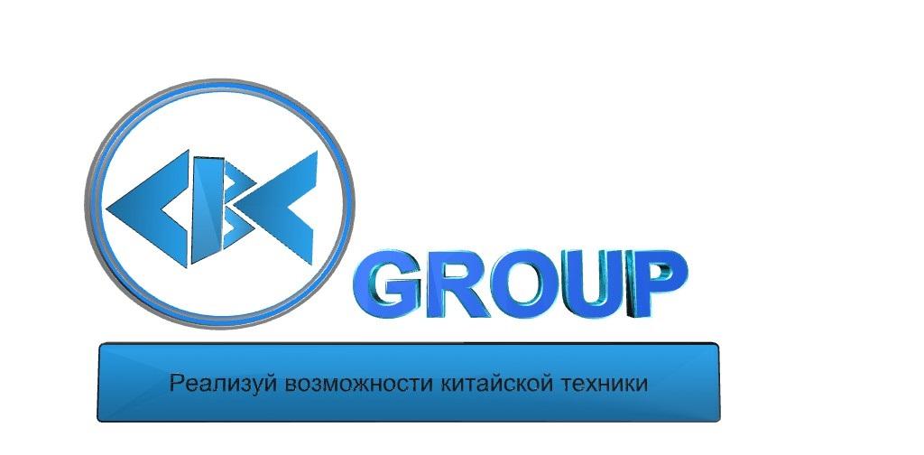 Логотип +  слоган фото f_403545a35dac5ea0.png