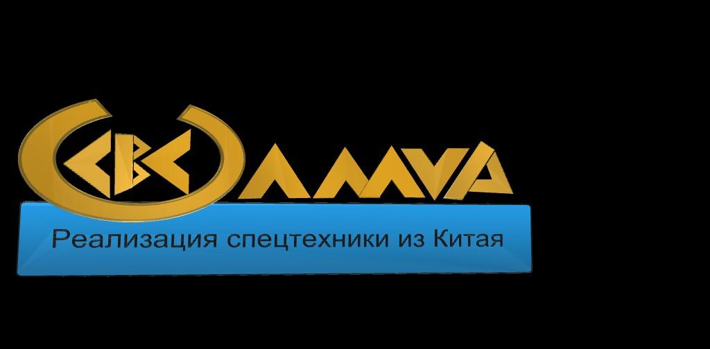 Логотип +  слоган фото f_776545a64a7e6604.jpg