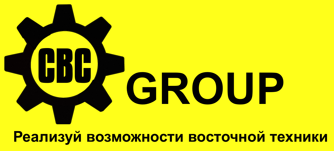 Логотип +  слоган фото f_851545a2e6d71013.png