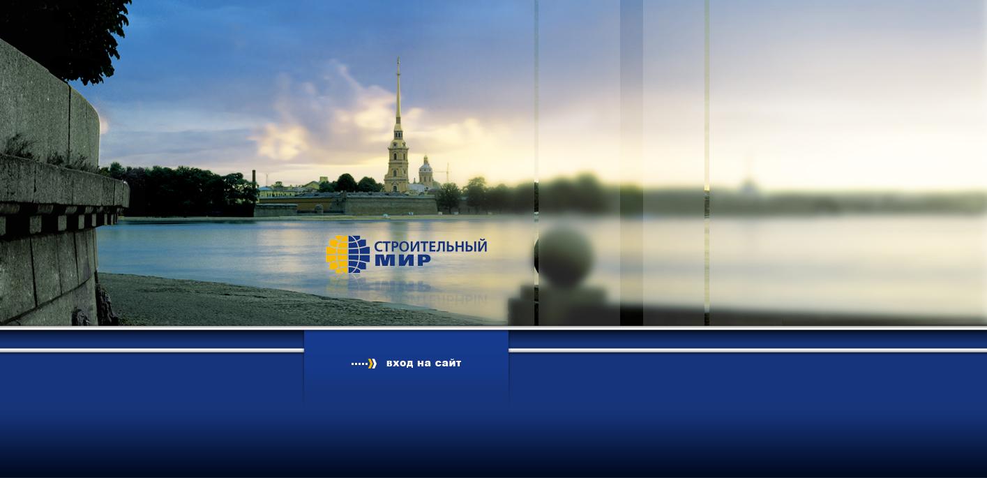 www.stroitel-mir.ru