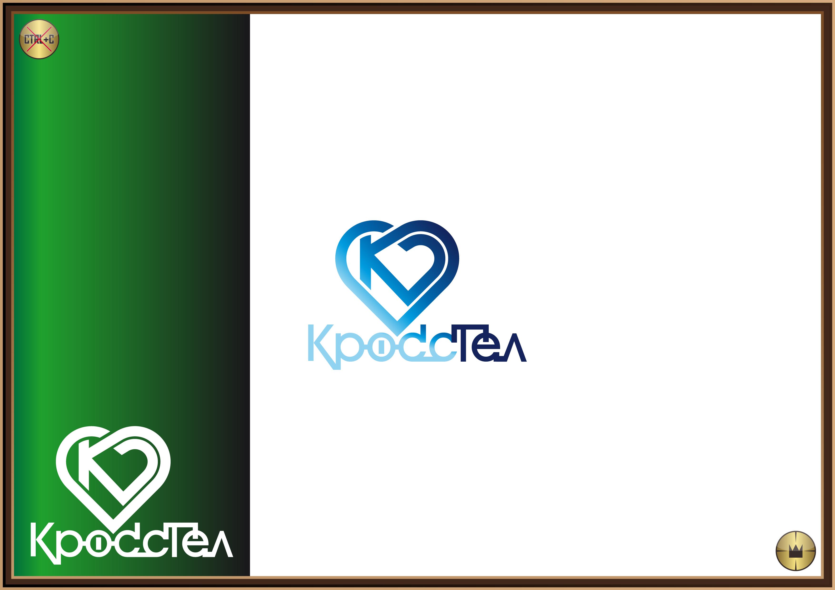 Логотип для компании оператора связи фото f_4ee5f818b3271.jpg