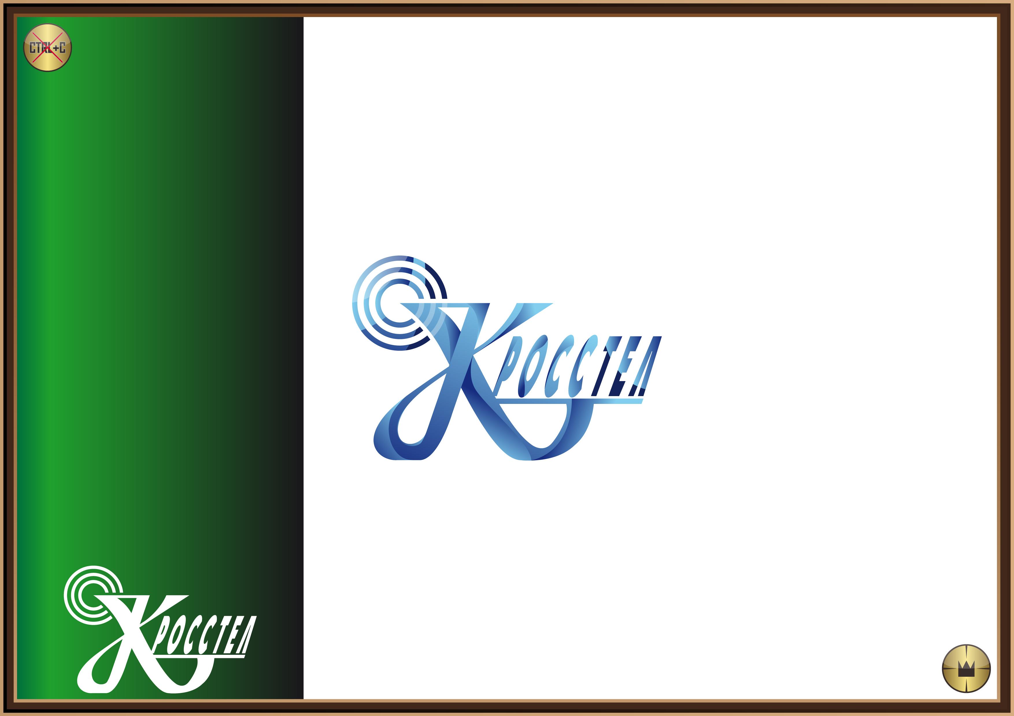 Логотип для компании оператора связи фото f_4ee7088ca60ea.jpg