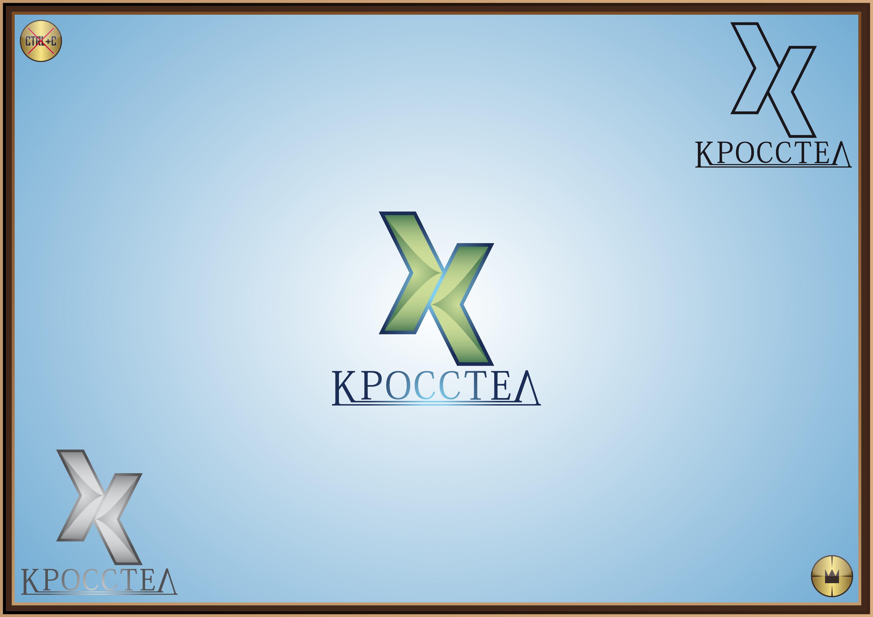 Логотип для компании оператора связи фото f_4ee874902f4ad.jpg