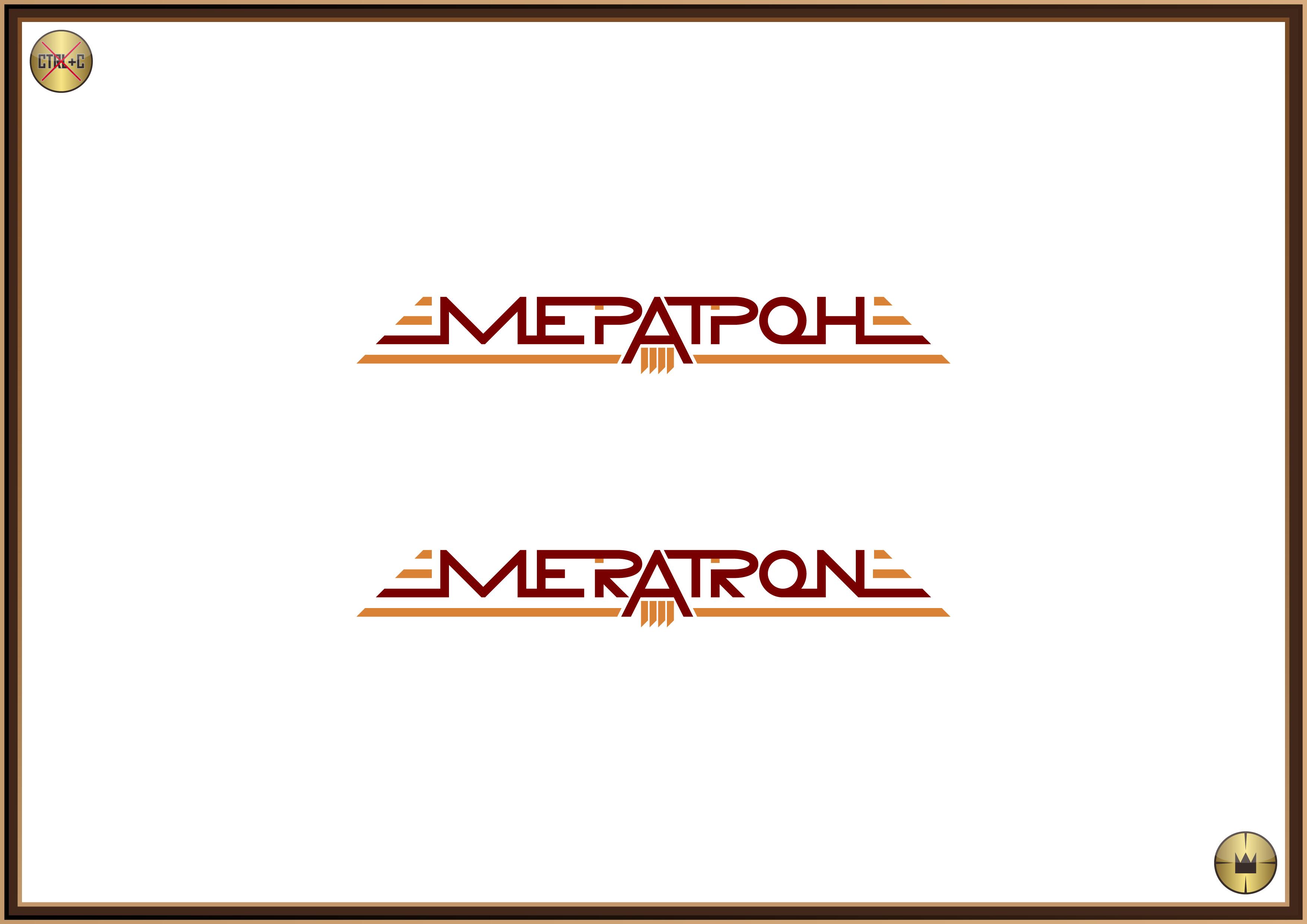 Разработать логотип организации фото f_4f0e971740a3e.jpg
