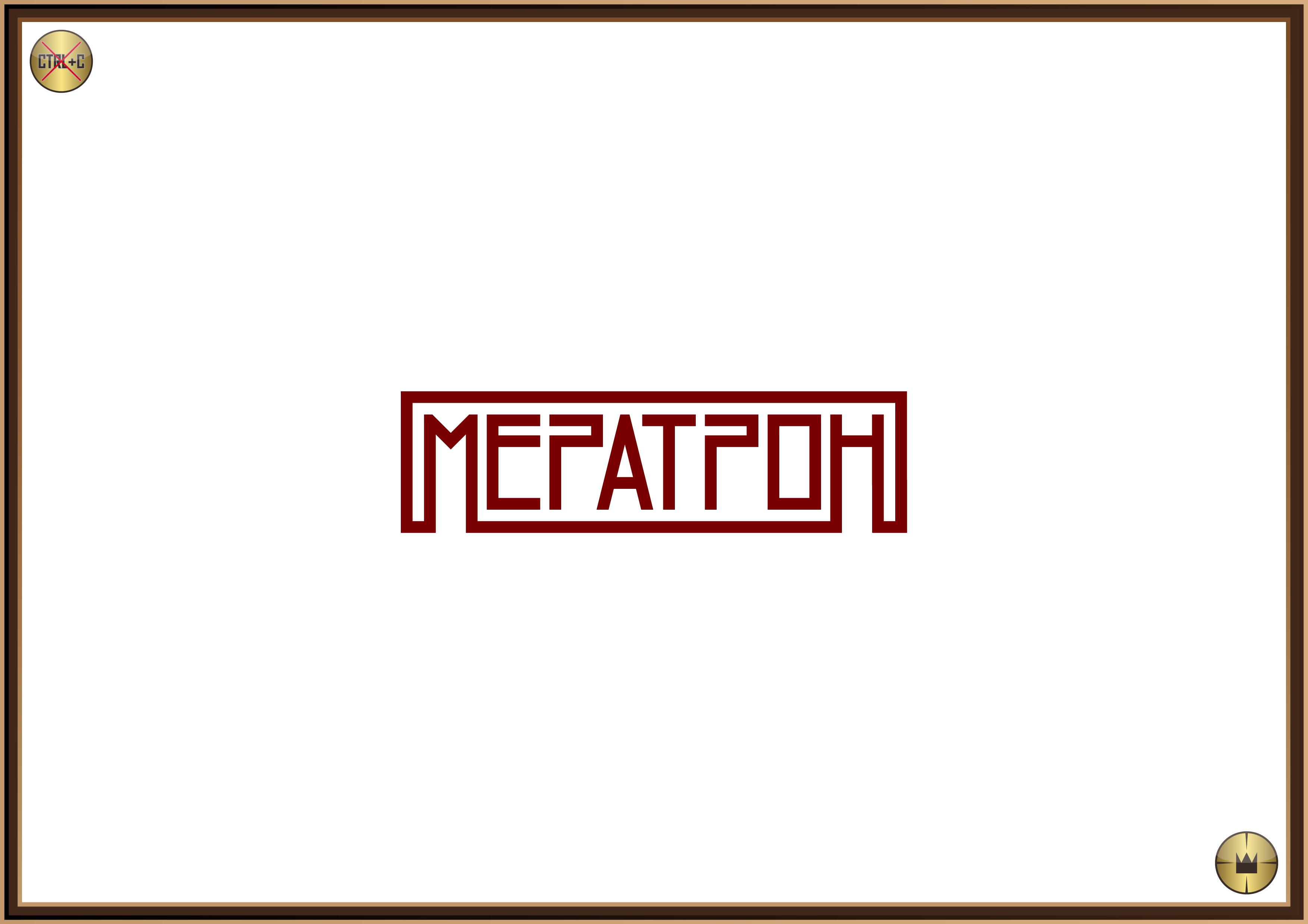 Разработать логотип организации фото f_4f10241b55e93.jpg