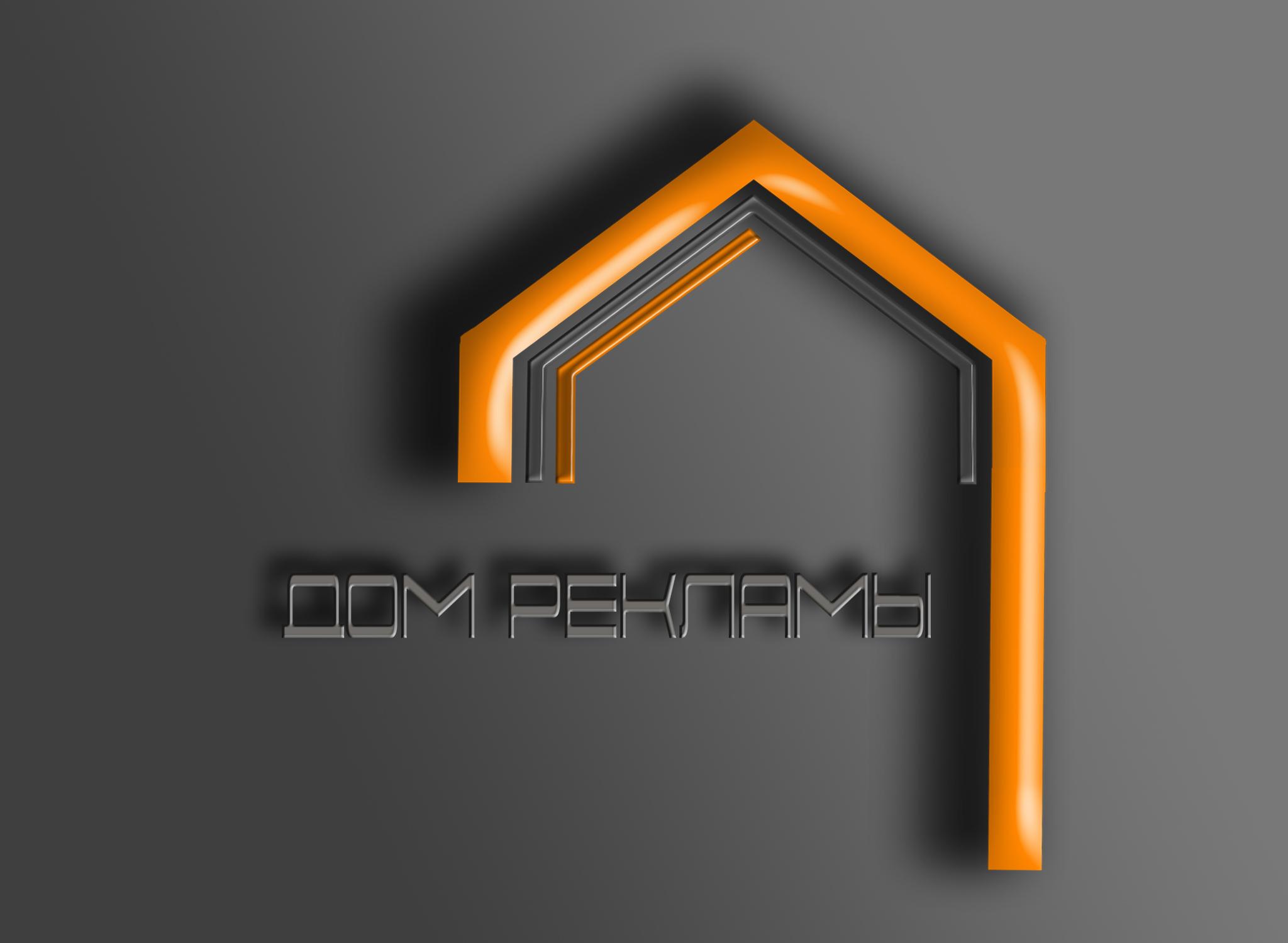 Дизайн логотипа рекламно-производственной компании фото f_1485eda39beca45b.jpg