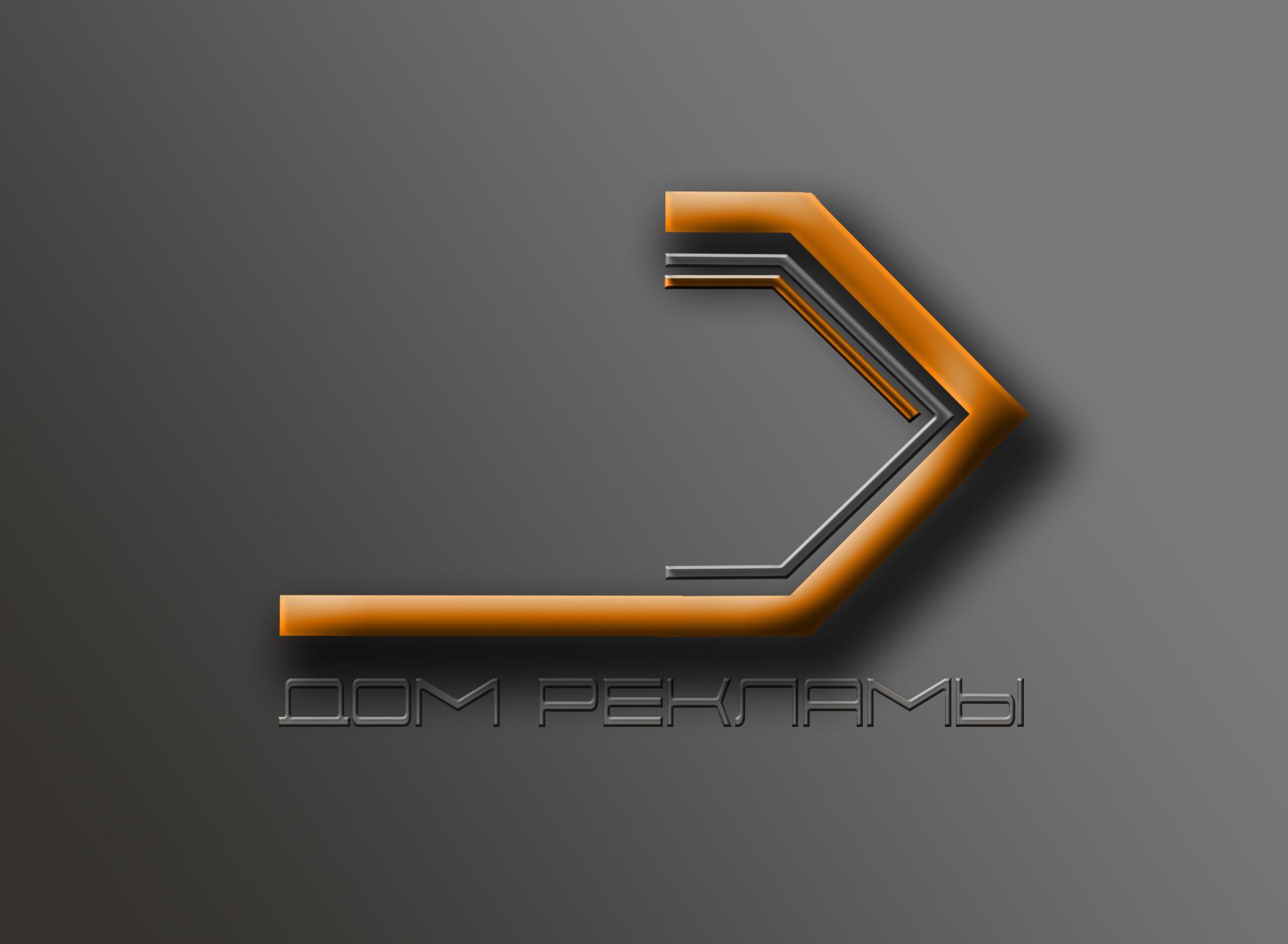 Дизайн логотипа рекламно-производственной компании фото f_8105eda383289d0d.jpg