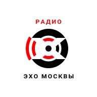 Дизайн логотипа р/с Эхо Москвы. фото f_0165622bd02254d3.png