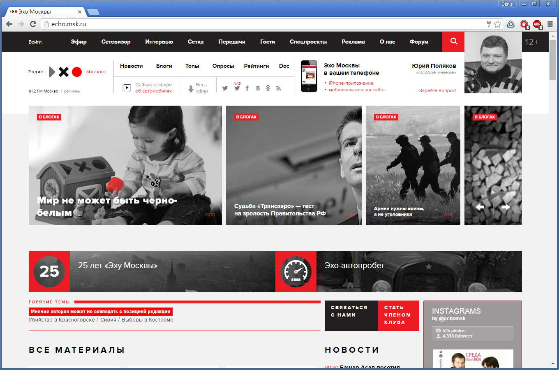 Дизайн логотипа р/с Эхо Москвы. фото f_0505627542125edb.jpg