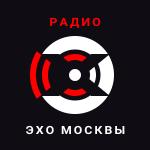 Дизайн логотипа р/с Эхо Москвы. фото f_6655623f9c54a95a.png