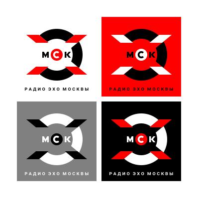 Дизайн логотипа р/с Эхо Москвы. фото f_7595624a3db7c813.png