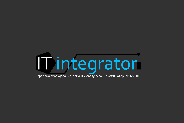 Логотип для IT интегратора фото f_8026149ce678b603.jpg