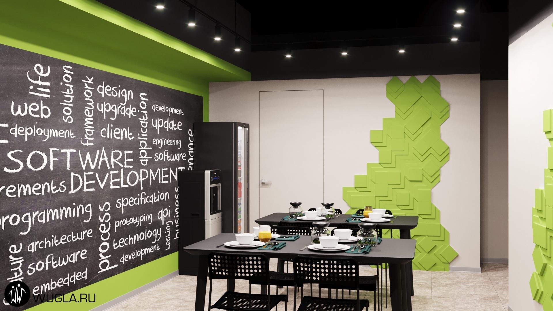 Дизайн офиса. Комната отдыха и столовая. Москва-Сити