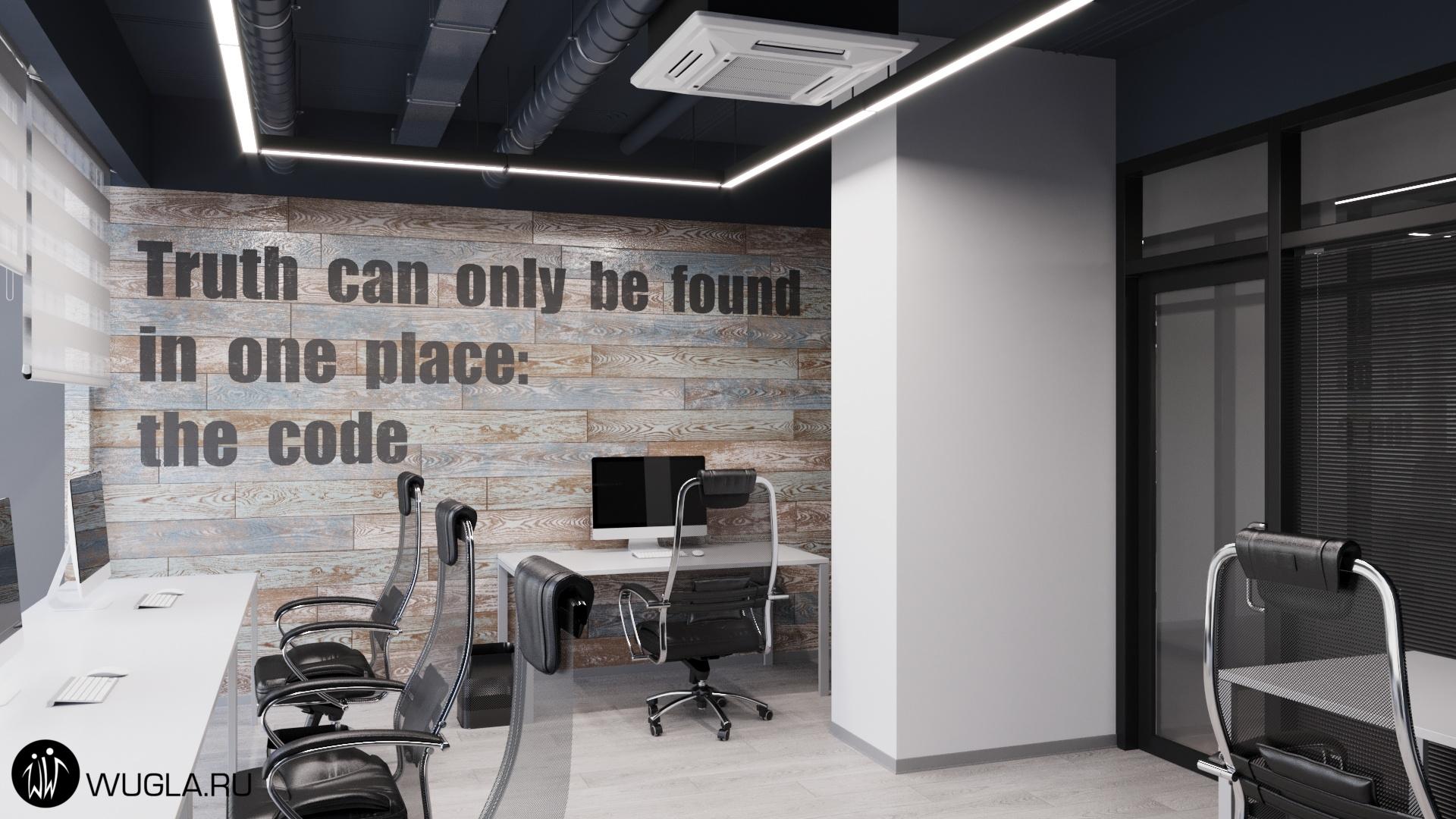Дизайн офиса. Кабинеты. Москва-Сити